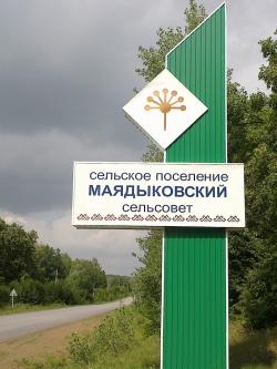 Ишалин Александр Ильич